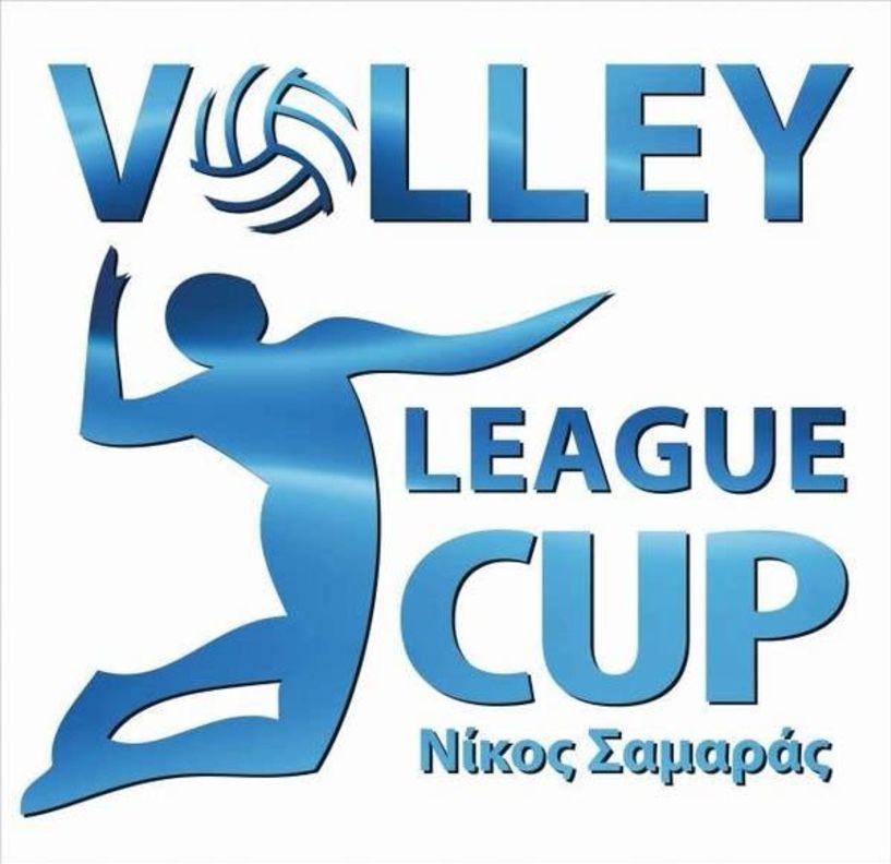 Το πρόγραμμα και οι διαιτητές της Α΄ φάσης Λιγκ Καπ Νίκος Σαμαράς 2020-21
