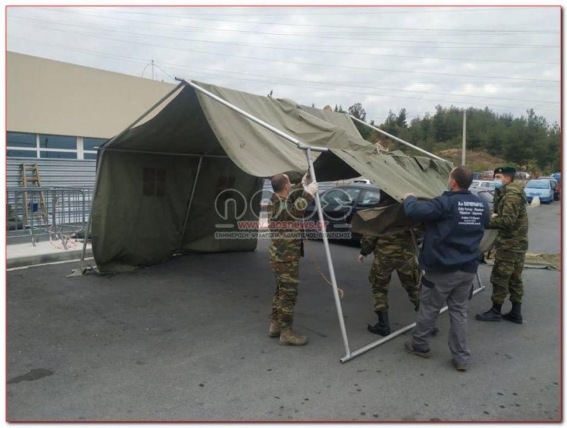 Στρατιωτικές σκηνές στήθηκαν σήμερα το πρωί στο Νοσοκομείο της Βέροιας (Εικόνες, Βίντεο)