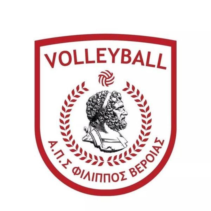 Απάντηση του ΤΑΑ  ΑΠΣ Φιλίππου Βέροιας Volleyball