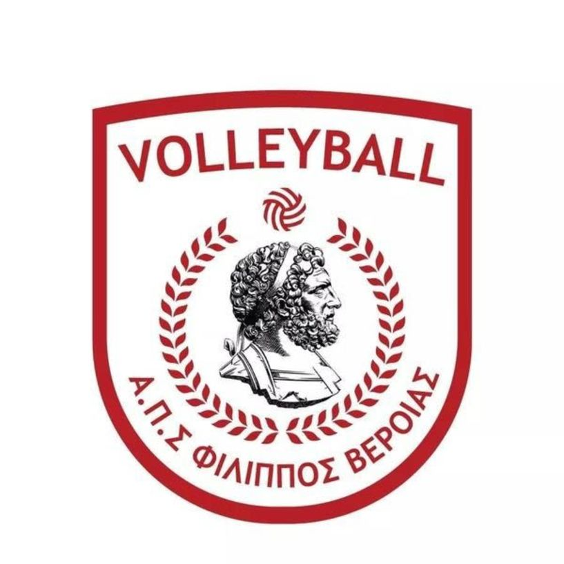 Συλλυπητήρια ανακοίνωση ΑΠΣ Φίλιππου Βέροιας Volleyball