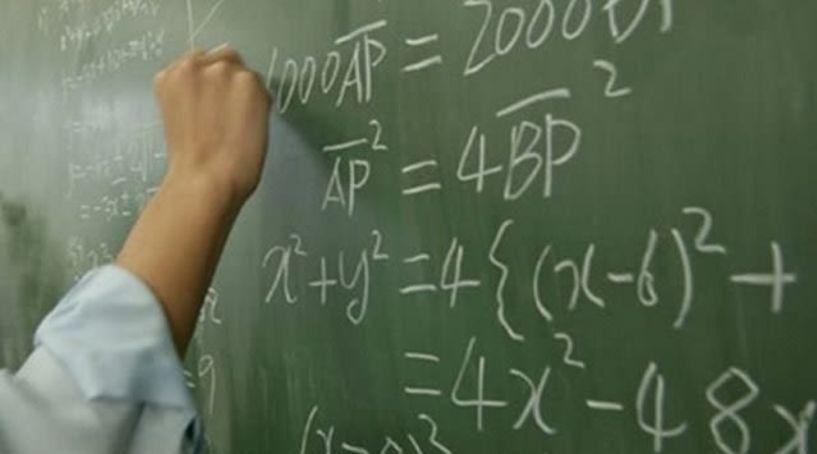 49 μαθητές και μαθήτριες από την Ημαθία διακρίθηκαν  στον 78ο μαθηματικό διαγωνισμό «Θαλής»