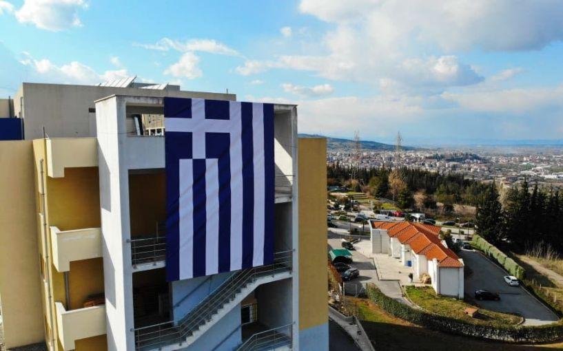 Τεράστια ελληνική σημαία στο Νοσοκομείο Βέροιας…που φαίνεται από την Εγνατία!
