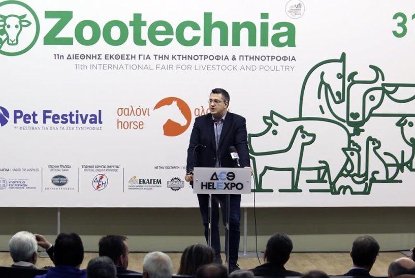Δυναμική η παρουσία της Περιφέρειας Κεντρικής Μακεδονίας στην «Zootechnia 2019»