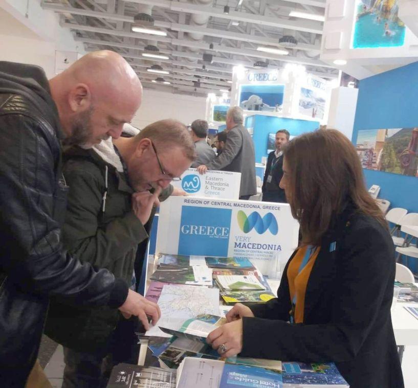 Aύξηση της τουριστικής ροής από τη Γερμανία  στην Κεντρική Μακεδονία: Συμμετοχή της Περιφέρειας  στη Διεθνή Έκθεση Τουρισμού στο Βερολίνο