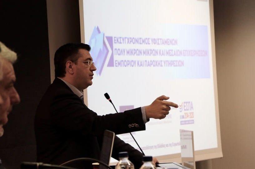 Α. Τζιτζικώστας: «Το 2019 είναι έτος επιχειρηματικότητας για την Περιφέρεια Κεντρικής Μακεδονίας»