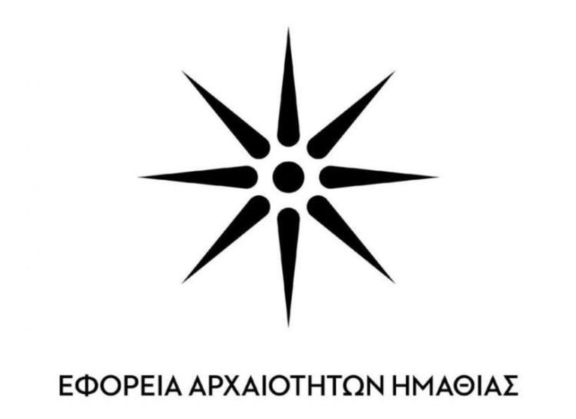 Εκδηλώσεις από την Εφορεία Αρχαιοτήτων τον Σεπτέμβριο - Όλο το πρόγραμμα