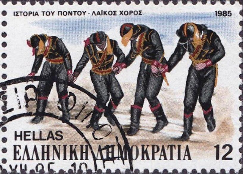 Γενοκτονία των Ποντίων: Δημιουργία επετειακού γραμματοσήμου!