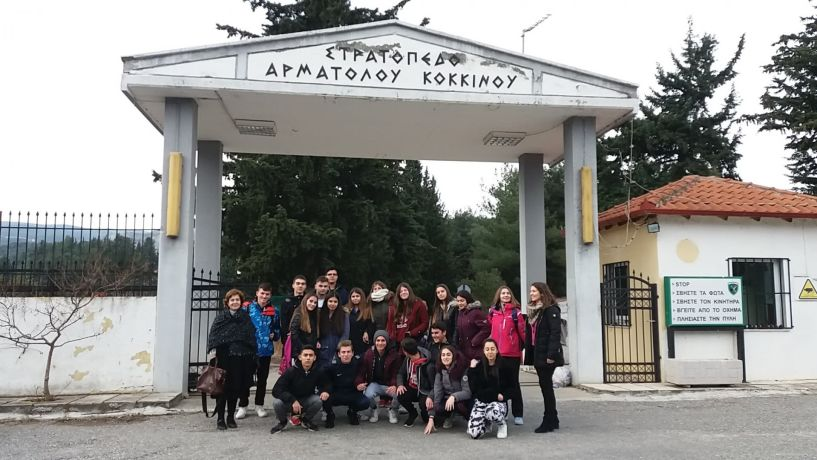 Μαθητές  του 3ου ΓΕΛ Βέροιας ενημερώθηκαν για την φιλοξενία προσφύγων στο στρατόπεδο «Αρματωλού Κόκκινου»