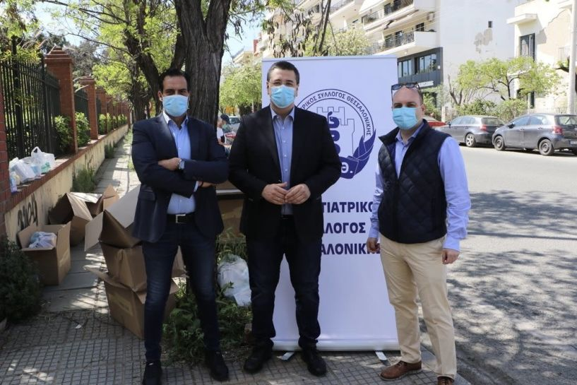 Υγειονομικό υλικό και είδη ατομικής προστασίας παρέδωσε στους οδοντιάτρους και στους σωφρονιστικούς υπαλλήλους της Κεντρικής Μακεδονίας ο Περιφερειάρχης Α. Τζιτζικώστας