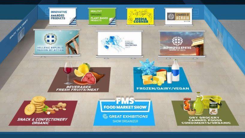 "H Περιφέρεια Κεντρικής Μακεδονίας στο πρώτο διαδικτυακό ""FOOD MARKET SHOW 2020"" και στο ""1ο WEB GREEK GASTRONOMY WORKSHOP 2020"" στην Πολωνία"