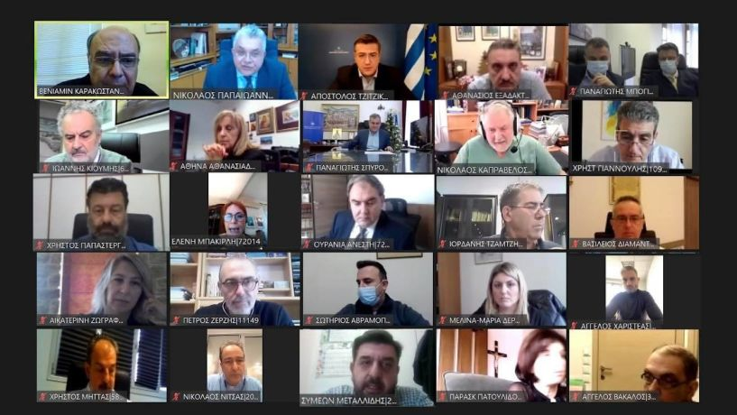 Ενημέρωση του Περιφερειακού Συμβουλίου Κεντρ. Μακεδονίας από τον Απόστολο Τζιτζικώστα για την αντιμετώπιση της πανδημίας