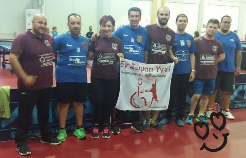 Πανελλήνιες νίκες στο Πρωτάθλημα Para Table Tennis 2018 για τους αθλητές του «Εν Σώματι Υγιεί»