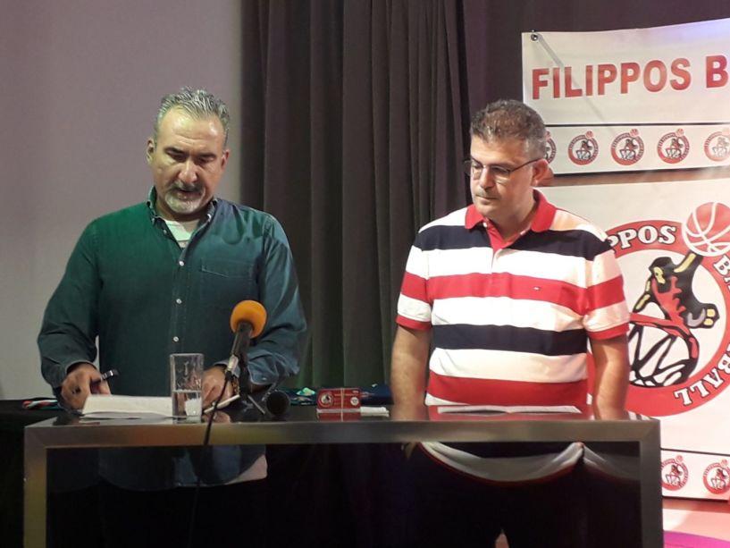Η νέα Διοικούσα Επιτροπή στην ομάδα μπάσκετ του Φιλίππου