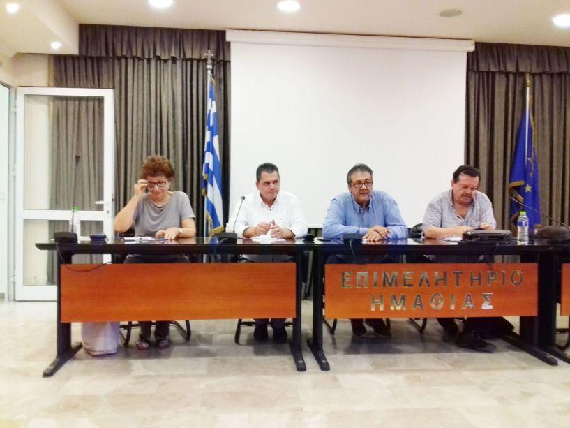 Σύσκεψη πραγματοποιήθηκε  για το επιτραπέζιο ροδάκινο στο Επιμελητήριο Ημαθίας - Τα συμπεράσματα και οι αποφάσεις που πάρθηκαν