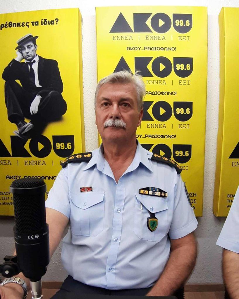 Διευθυντής Αστυνομίας Ημαθίας στον ΑΚΟΥ 99.6: «Όλοι οι αστυνομικοί στο δρόμο την εορταστική περίοδο»