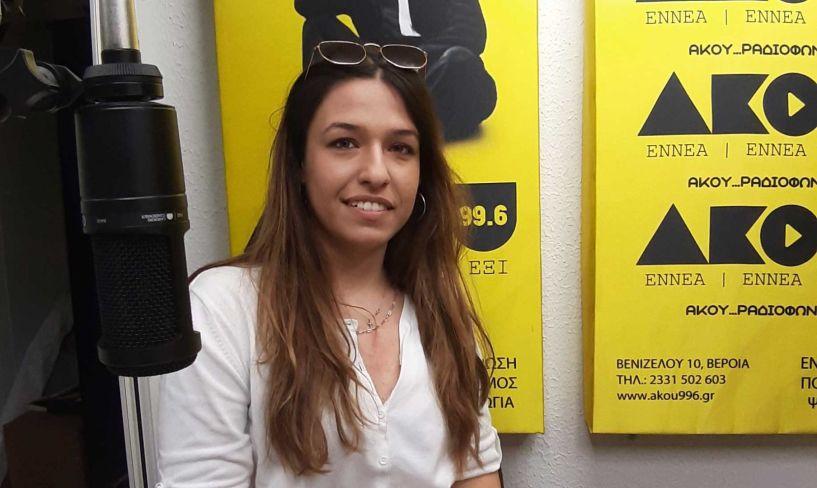 Δωροθέα Γεωργαδάκη από το 1ο ΕΠΑΛ Βέροιας: «Έσκισε» στις πανελλαδικές   με 19.385 μόρια   και μεθοδικό διάβασμα από το Γυμνάσιο  -Στόχος, η Ιατρική Σχολή Θεσσαλονίκης