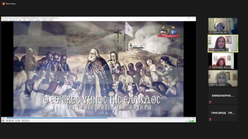 Με επιτυχία πραγματοποιήθηκε η Διαδικτυακή Επιμορφωτική Ημερίδα - Τηλεκδήλωση του Δήμου Βέροιας με θέμα:  «Η Συμβολή της γυναίκας στην Επανάσταση του 1821»