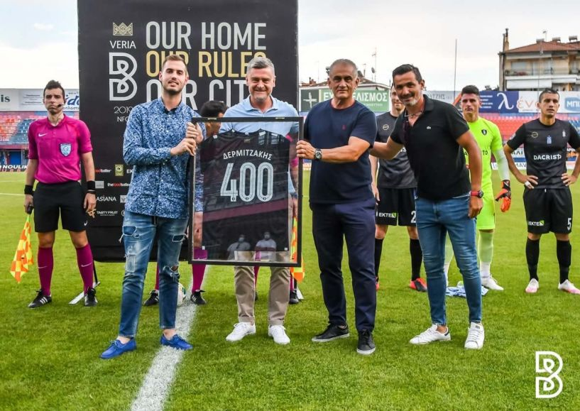 Τιμήθηκε ο Παύλος Δερμιτζάκης για τους 400 αγώνες στους πάγκους των ομάδων