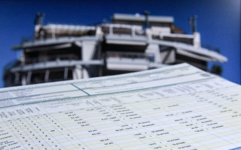 ΕΝΦΙΑ: Μείωση σε τρεις δόσεις! - Μέτρα στήριξης της οικοδομής που θα δώσουν ώθηση στην οικονομία
