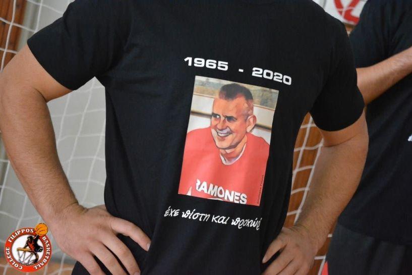 """Με επιτυχία το 1ο τουρνουά  μπάσκετ """"Δημήτριος Γκίμας"""" στην Βέροια"""