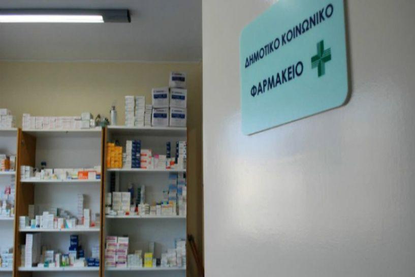 Ξεκινούν οι αιτήσεις για το Κοινωνικό Φαρμακείο στη Βέροια - Τα δικαιολογητικά και τα εισοδηματικά κριτήρια