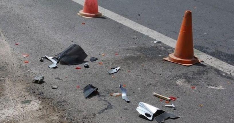 Τροχαίο δυστύχημα με ένα νεκρό και δύο τραυματίες στην Παλαιά Εθνική Οδό Θεσσαλονίκης - Βέροιας