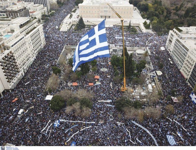 Επιστολές στο «Λαό» - Το συγκλονιστικό   συλλαλητήριο   της Αθήνας!