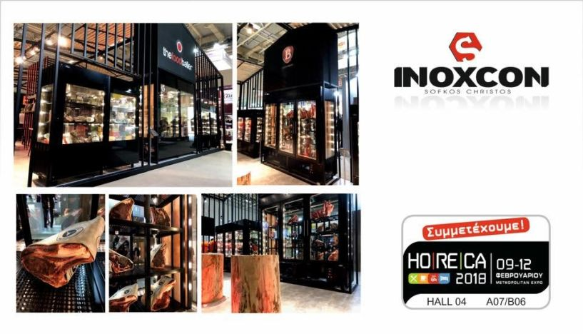 Στη 13η Horeca η Sofkos-Inoxcon