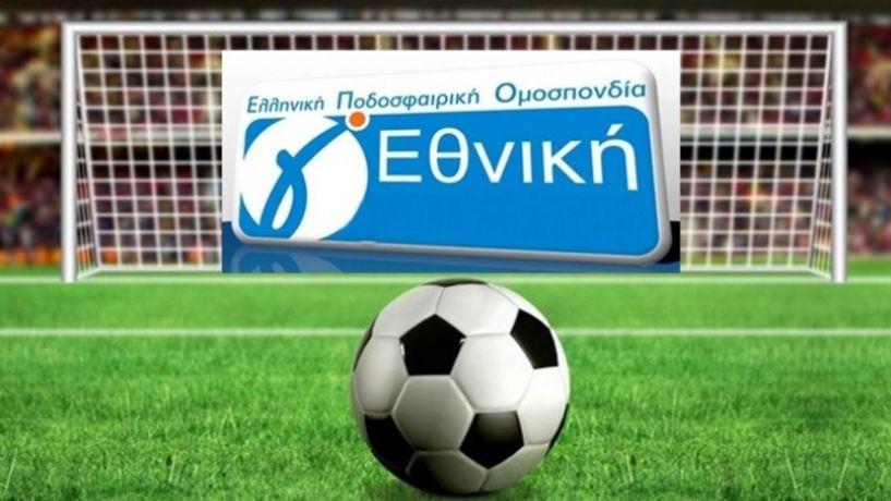 Γ' Εθνική: Παραμονή για ΤΡΙΚΑΛΑ και ΑΓΚΑΘΙΑ, άνοδος για τους 8 πρώτους στην football league