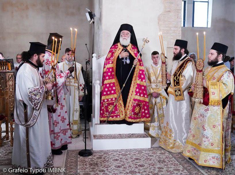 Πατριαρχική   θεία Λειτουργία χθες στην Παλαιά Μητρόπολη Βέροιας