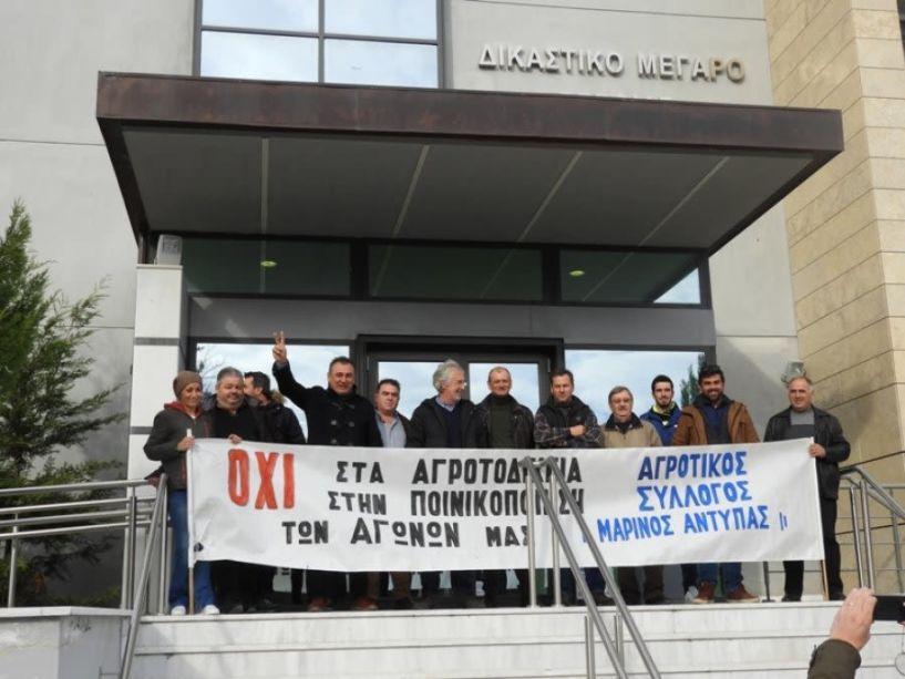 Αγροτικός Σύλλογος Βέροιας: Πολιτική η καταδικαστική απόφαση των αγροτών. Δεν μένουμε σε ομηρία, συνεχίζουμε
