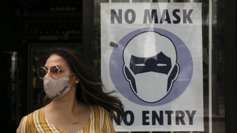 Υποχρεωτική η χρήση μάσκας για εργαζόμενους και κοινό από αύριο σε μαγαζιά, φούρνους, κρεοπωλεία και δημόσιες υπηρεσίες!