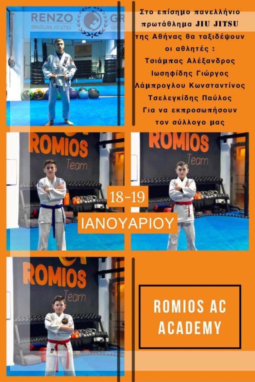Με τέσσερεις αθλητές ο ΑΣ Ρωμιός στο Α' μέρος του 19ου Πανελληνίου Πρωταθλήματος Ζίου Ζίτσου