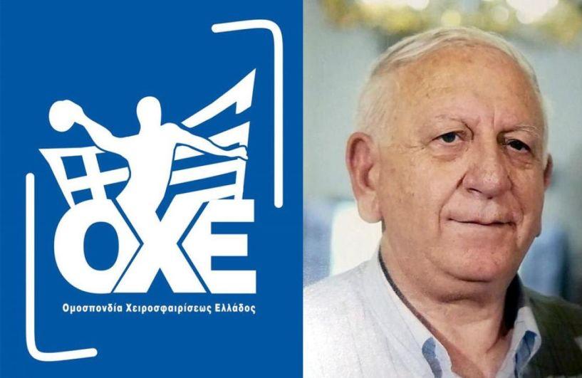 Συλλυπητήρια της ΟΧΕ για την απώλεια του Φιλάρετου Καζαντζίδη