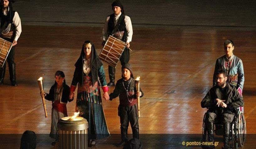 Στο 13ο Παμποντιακό Φεστιβάλ στο στάδιο Ειρήνης και Φιλίας η Εύξεινος Λέσχη Χαρίεσσας