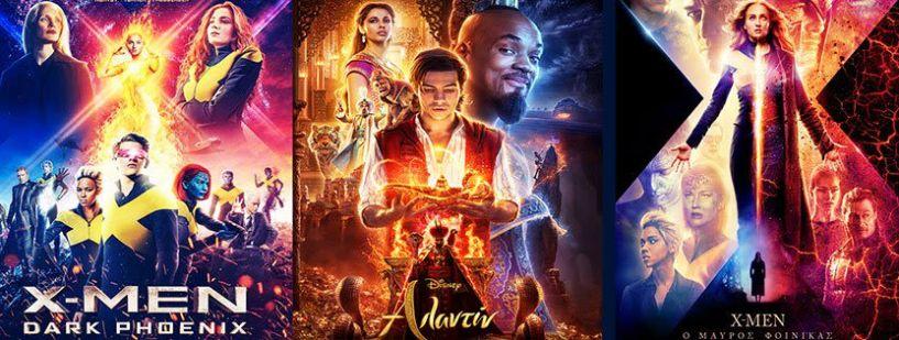 Tο πρόγραμμα του κινηματοΘέατρου ΣΤΑΡ - Δείτε τα τρέιλερ των ταινιών!