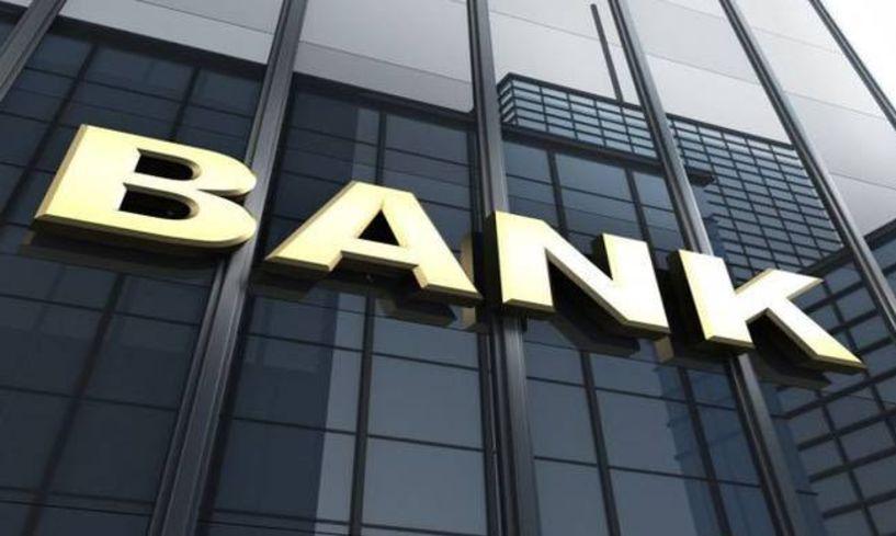 Άλλα έλεγαν οι Τράπεζες όταν έπαιρναν τις ανακεφαλαιοποιήσεις…