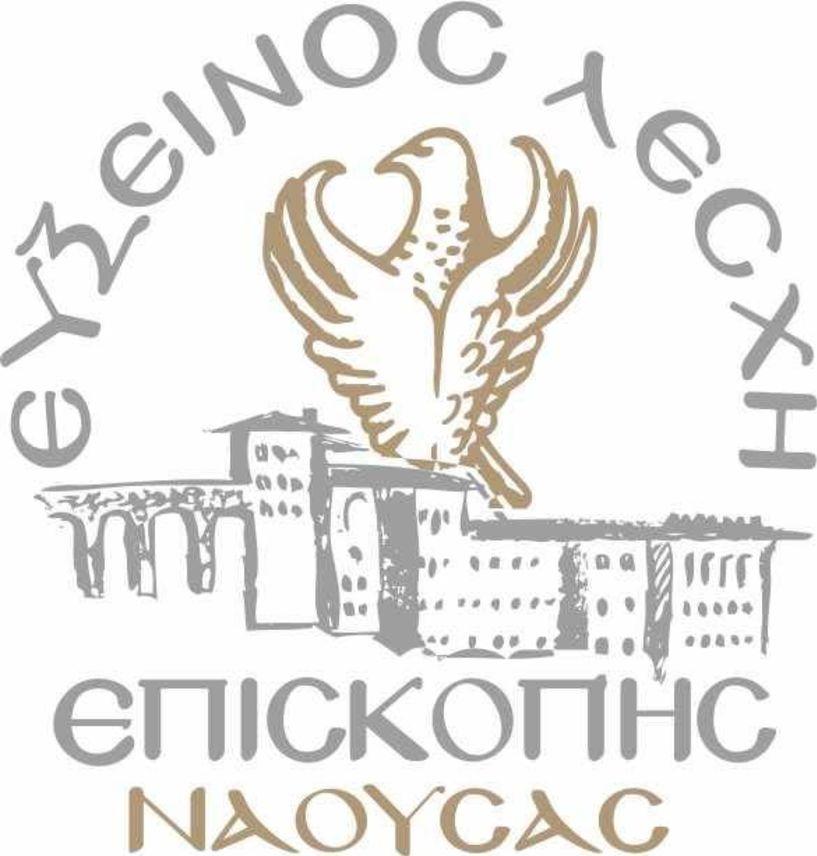 Στις -19-20-21-22 Αυγούστου - Τετραήμερες καλοκαιρινές εκδηλώσεις   από την Εύξεινο Λέσχη Επισκοπής