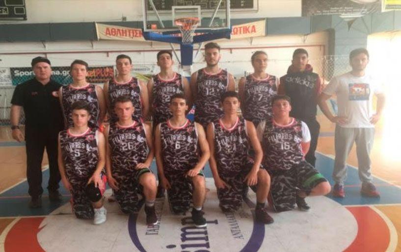 Μπάσκετ Εφήβων. Άσπρο  - Φίλιππος 46-72