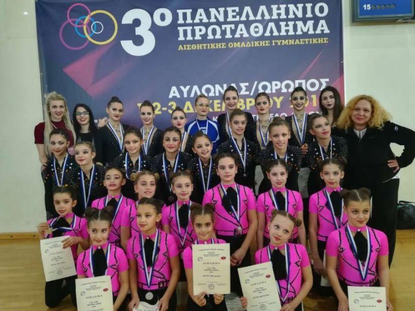 Επιτυχίες του Φίλιππου στο 3ο Πανελλήνιο πρωτάθλημα αισθητικής γυμναστικής