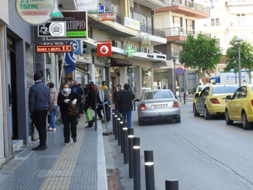 Εργάνη: Πως θα δηλωθούν οι αναστολές Ιανουαρίου τώρα που άνοιξαν τα μαγαζιά