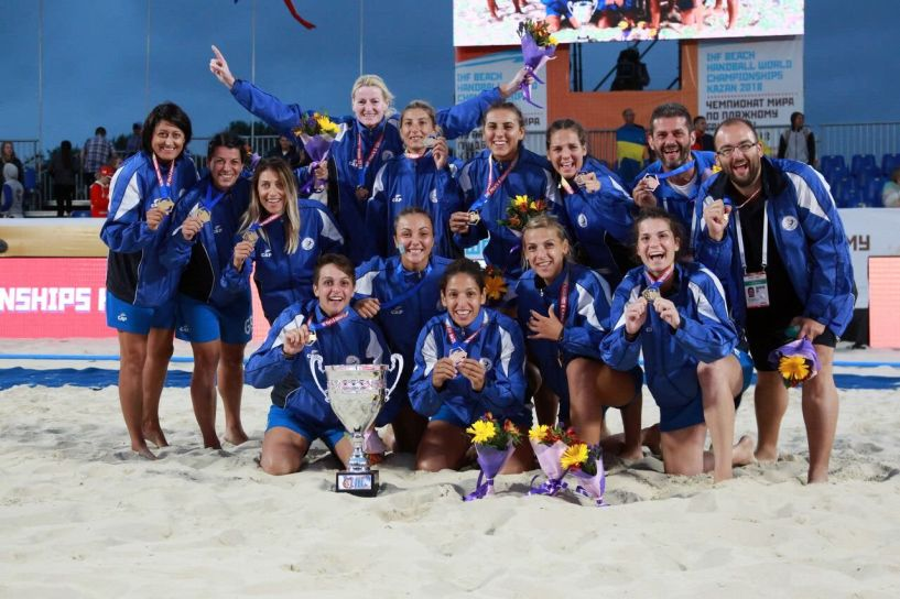 Συγχαρητήρια ανακοίνωση του Φιλίππου στην Εθνική ομάδα Beach Handball,που κατέκτησε το Παγκόσμιο τίτλο.