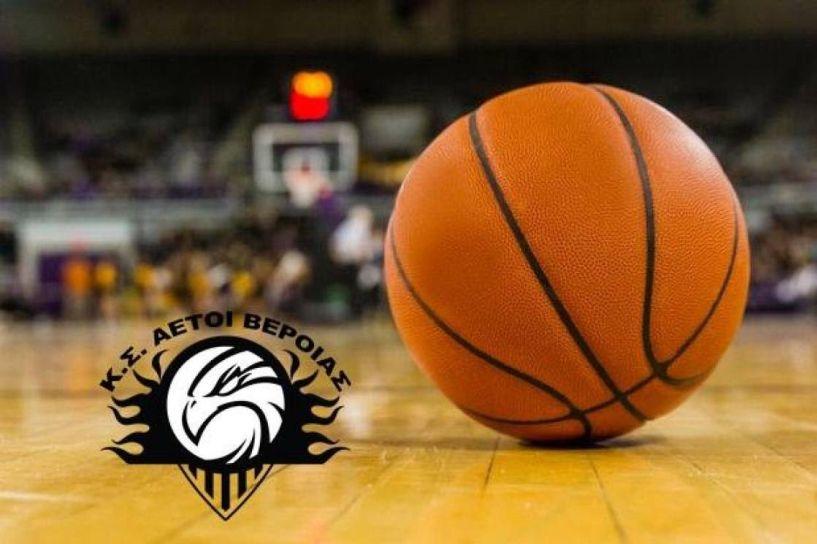 Γ' Εθνική μπάσκετ Το προπονητικό team των Αετών Βέροιας