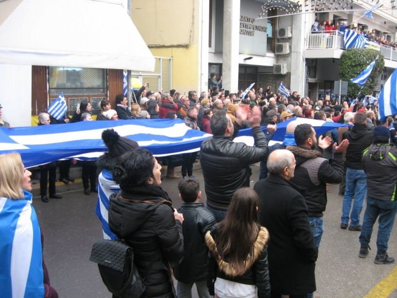 Ανακοίνωση του Αγροτικού Συλλόγου Γεωργών Αλεξάνδρειας για το συλλαλητήριο των Ευζώνων