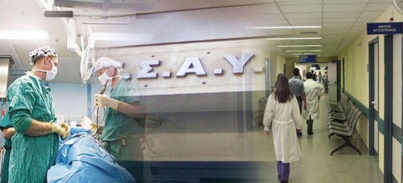 Εκκρεμότητες του ασφαλιστικού νόμου για την κατηγορία μονοσυνταξιούχων υγειονομικών. Του Τάσου Βασιάδη