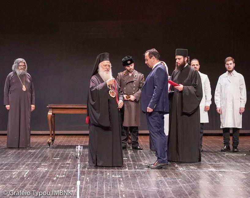 Τιμήθηκε ο Δήμος Βέροιας από τον Μητροπολίτη  με τον Χρυσό Σταυρό του Απ. Παύλου