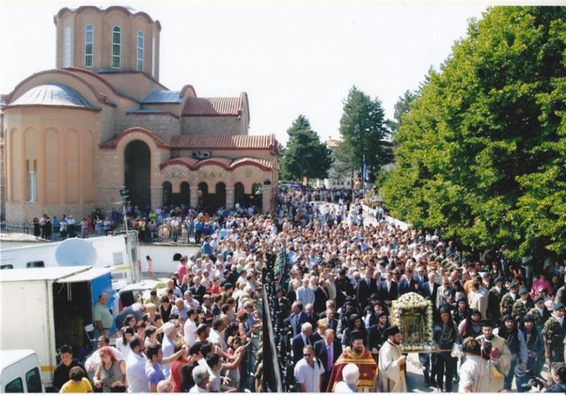 Εορτασμός στην Παναγία Σουμελά - Ειδικά μέτρα και οδηγίες για την τήρησή τους