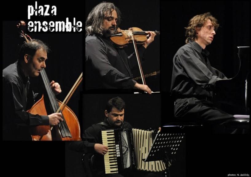 ΄Secret concert΄ με τους Plaza Ensemble και τον Μανώλη Χατζημανώλη στη βεράντα του ΄Χ. Λαναράς΄