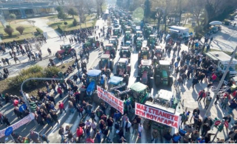 ΠΑΝΕΛΛΑΔΙΚΗ  ΕΠΙΤΡΟΠΗ των ΜΠΛΟΚΩΝ  -  Κάλεσμα αγροτών  σε συλλαλητήριο  στα εγκαίνια της ΔΕΘ