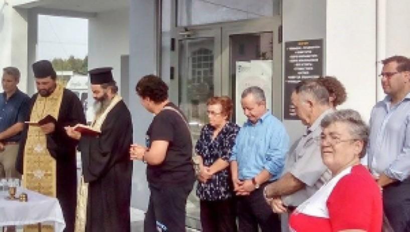 """Αγιασμό στα   """"Παιδιά της Άνοιξης""""   και το ΕΕΕΕΚ Αλεξάνδρειας"""